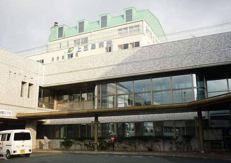 長崎県上五島病院の外観