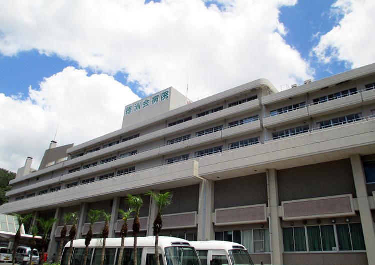 名瀬徳洲会病院