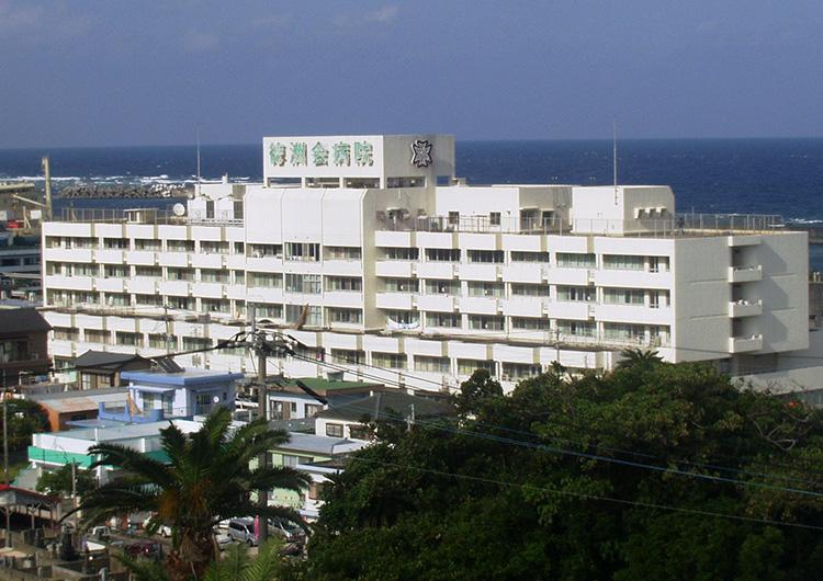 徳之島徳洲会病院