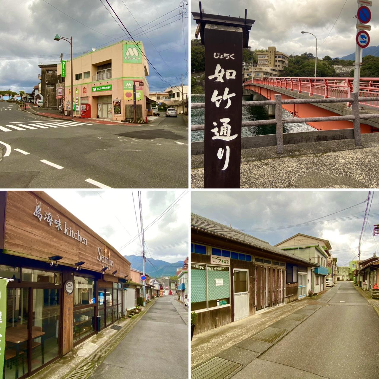 ジャパンハート 離島 看護師 屋久島