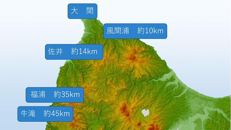 本州最北端の僻地医療3 ~無医村への診療同行~