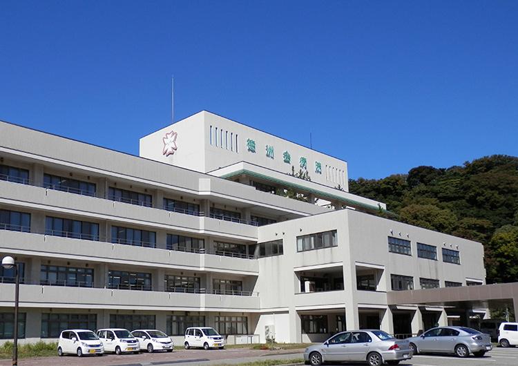 山北徳洲会病院 ジャパンハート 僻地 看護師
